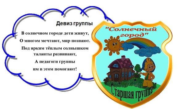 герб ст.гр.