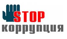 korrupciya_220_auto_5_80
